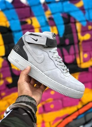 Шикарные мужские кроссовки nike air forcec high 1 grey серые