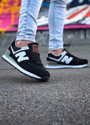 Шикарные кроссовки new balance 574 black чёрные