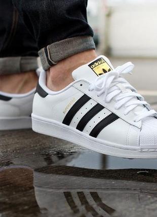 Шикарные кроссовки adidas superstar white black чёрные с белым