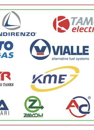 Установка/диагностика/ремонт газобалонного оборудования (ГБО)
