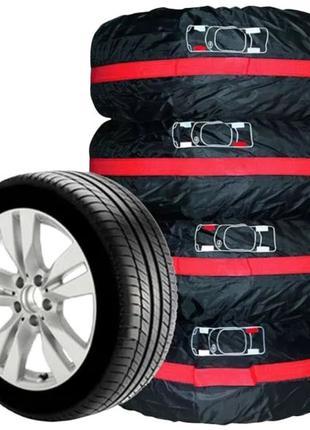 Чехлы для хранения шин и колес