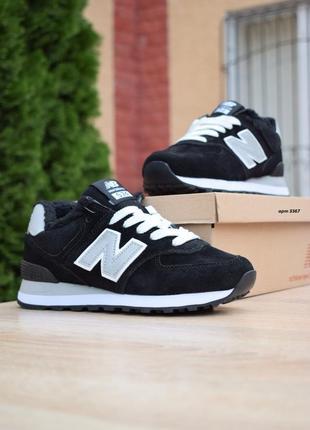 Шикарные женские кроссовки new balance 574 черные серая n
