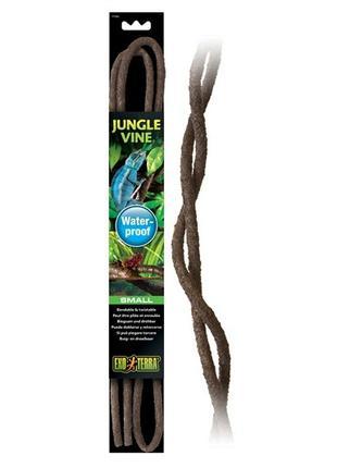 Hagen Exo Terra Jungle Vines Small искусственные лианы для реп...