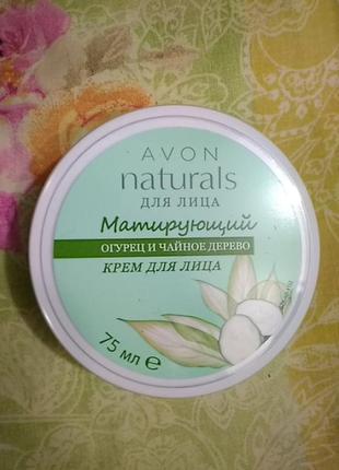 Матирующий крем для лица огурец и чайное дерево avon naturals