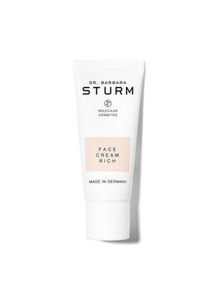 Крем для лица dr barbara sturm face cream rich 20 мл