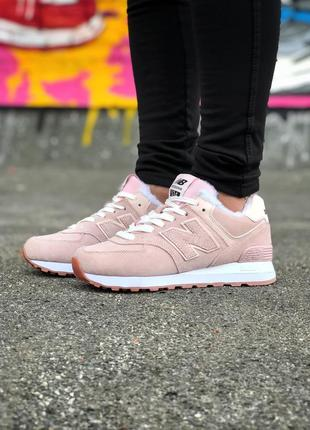 Шикарные женские кроссовки new balance 574 pink розовые на мех...