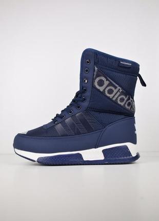 Шикарные женские сапоги ботинки дутики adidas синие😃 (зима)