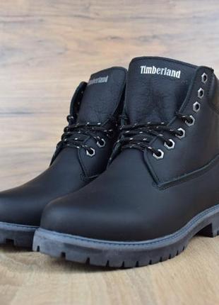 Шикарные женские ботинки timberland чёрные ботинки женские😃(зима)