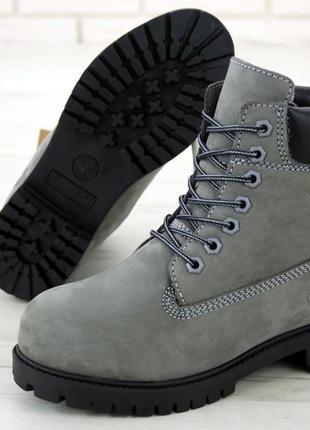 Шикарные женские ботинки timberland boots grey серые😃(зима)