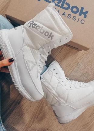 Шикарные женские сапоги дутики reebok white белые😃(зима)
