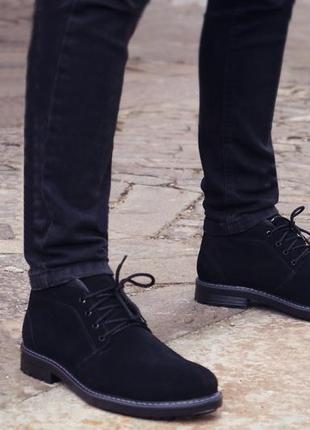 Шикарные мужские ботинки сапоги дезерты чёрные замшевые😃(зима)