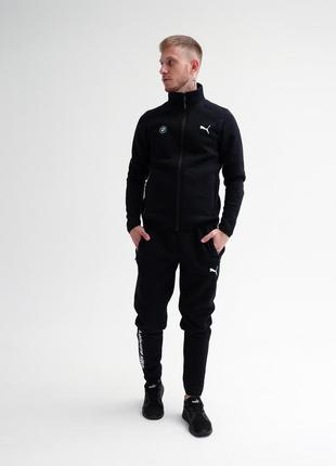 Шикарный мужской утепленный костюм puma бмв чёрный