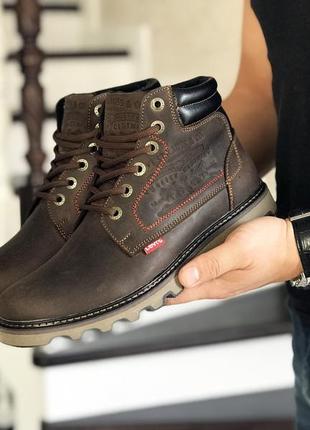 Шикарные мужские ботинки levis коричневые с мехом зимние😃(зима)