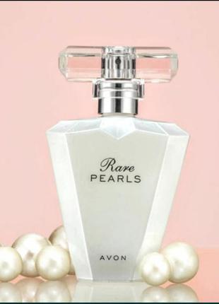 Rare pearls avon оригінал, рідкість.