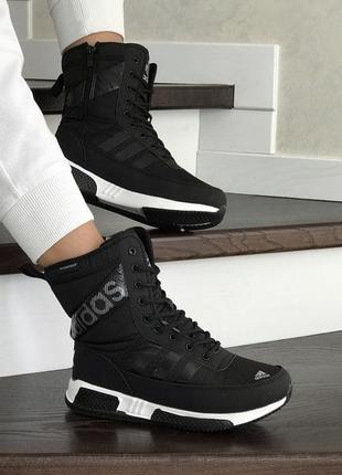 Шикарные женские дутики сапоги adidas зимние с мехом высокие 😃...
