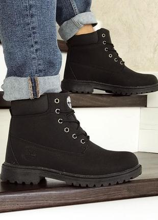 Шикарные мужские ботинки timberland с мехом зимние😃(зима)