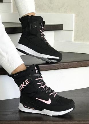 Шикарные женские ботинки дутики nike зимние высокие с мехом😃{з...