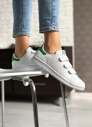 Шикарные женские кроссовки adidas stan smith белые на липучке😃...