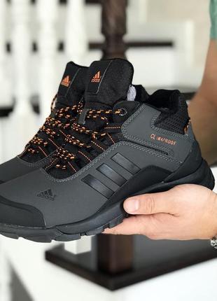 Шикарные мужские ботинки adidas climaproof grey 😃 (зима)