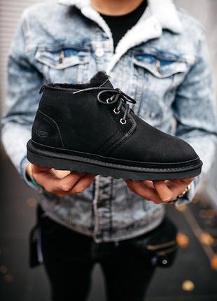 Шикарные мужские сапоги угги ugg neumel black чёрные 😃(зима)