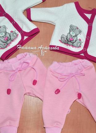 Одежда для кукол Baby Born, Paola Reina