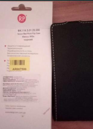 Чехол RedPoint Flip Case для Meizu M3/M3s Black