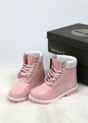 😊timberland pink🤗 женские ботинки термо розовые осень зима весна