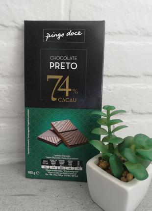 Шоколад из Португалии