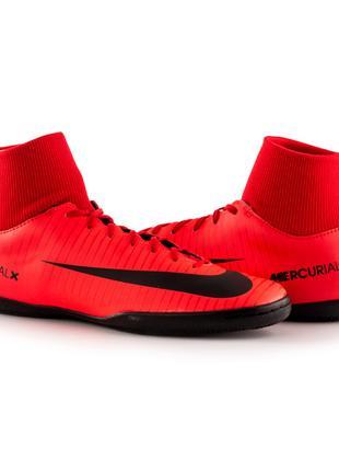 Бутси Nike MercurialX Victory VI IC
