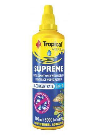 Кондиционер Tropical Supreme для подготовки водопроводной воды...