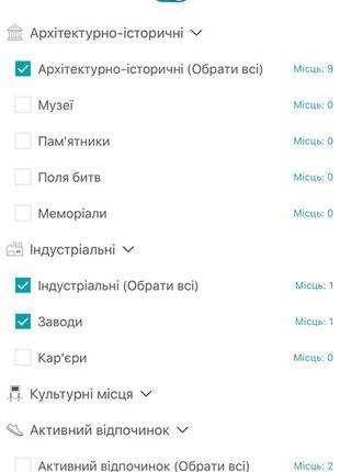 Разработка приложений для iOS, macOS, watchOS