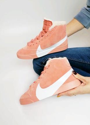😊nike blazer mid🤗 женские зимние кроссовки с мехом розовые зима