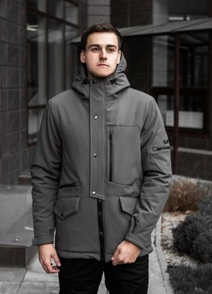 Мужская зимняя куртка серого цвета теплая классная🤗