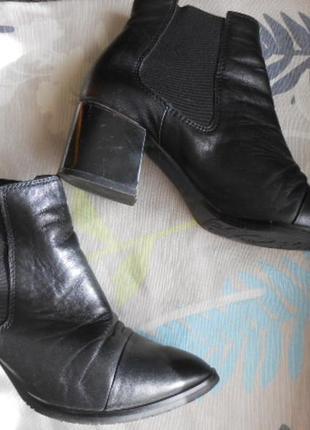 Ботинки  кожаные челси