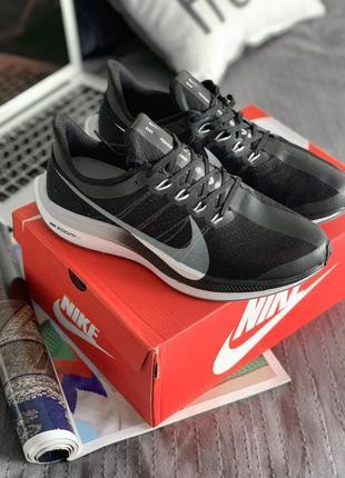 Модные мужские кроссовки  nike air zoom pegasus 35 turbo (blac...