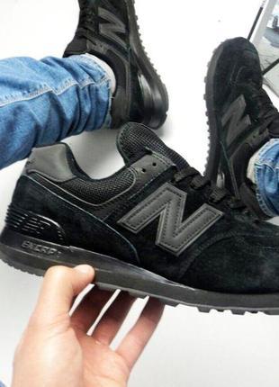Шикарные мужские кроссовки new balance 574