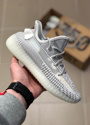 Шикарные женские кроссовки adidas yeezy boost 350 grey