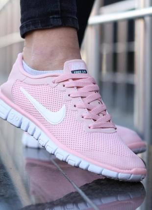 Шикарные женские кроссовки nike free run peach