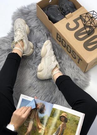 Шикарные кроссовки adidas yeezy boost 500