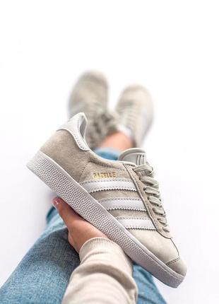 Шикарные женские кроссовки adidas gazelle beige