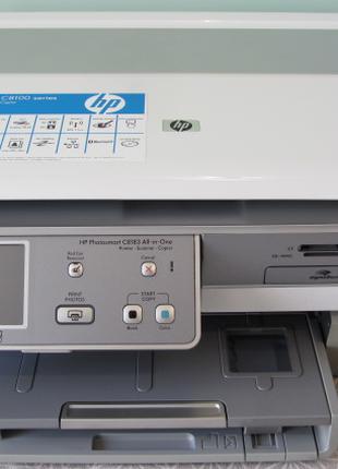 МФУ/Принтер струйный цветной  HP Photosmart C8183 сканер/копир/Wi