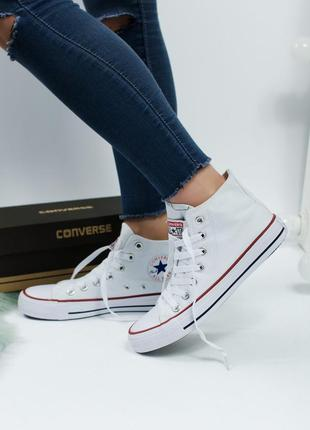 Шикарные женские кеды converse all star ⭐️ white