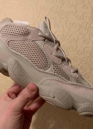 Шикарные кроссовки adidas yeezy boost 500 blush