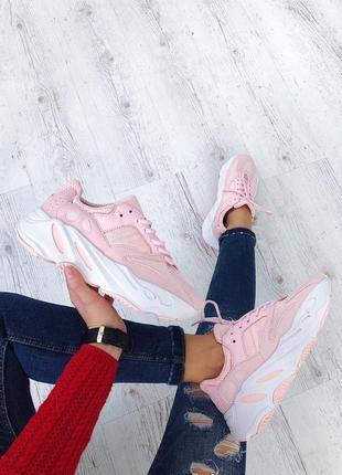 Шикарные женские кроссовки adidas yeezy boost 700 utility pink