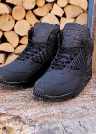 Шикарные мужские зимние кроссовки nike air max 90 sneakersboot