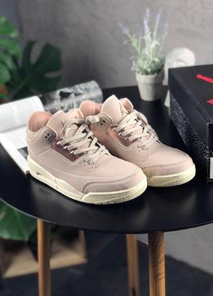 Шикарные женские кроссовки nike air jordan 3 retro particle beige