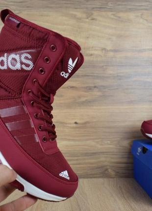 Шикарные женские adidas  сапоги бордовые дутики зимние