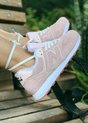 Шикарные женские зимние кроссовки new balance 574 pink (осень ...
