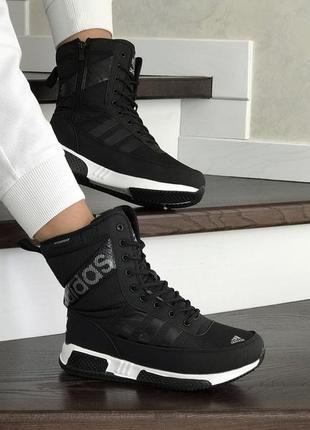 Шикарные женские зимние сапоги дутики adidas черные с белым