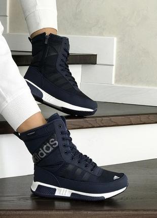 Шикарные женские зимние сапоги дутики adidas синие с белым
